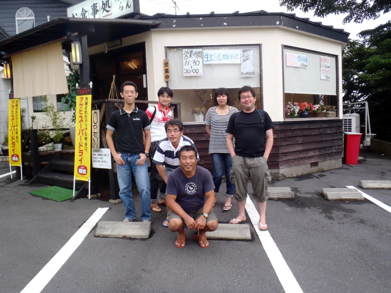 2011827_iop0083